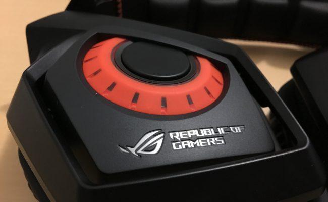 Test: ASUS ROG Strix Wireless gaming headset